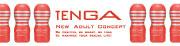TENGA業界最安値 テンガ 大人のおもちゃ ラブグッズ オナカップ iroha イロハ