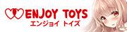 ENJOY TOYS(エンジョイトイズ)