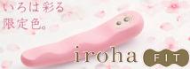 iroha FIT みなもづき 【さくら色】HMF-04