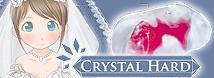 【純潔注意】すじまんくぱぁ ろりんこ -CRYSTAL HARD- クリスタルハード