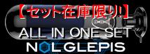 JAPAN-TOYZ NOL GLEPIS ALL IN ONE SET【グルピスオールインワンセット】