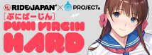 【RIDE × G PROJECTI】PUNI VIRGIN[ぷにばーじん] HARD     UGPR-115