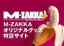 M-ZAKKA