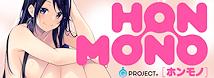 HON-MONO UGPR-140