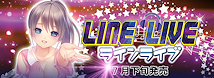 RIDE LINELIVE-ラインライブ-