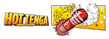 【2020年今季物!】HOT TENGA ORIGINAL VACUUM CUP TOC-201W【温かさに包まれる極上の体感!】