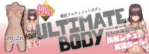 マガこれおりじん 極肌 アルティメットボディ ひまり ULTIMATE BODYGODS-770