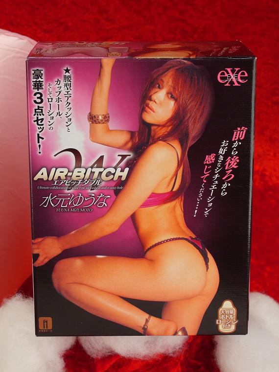 【販売終了・アダルトグッズ、大人のおもちゃアーカイブ】AIR BITCH Wセット 商品説明画像2