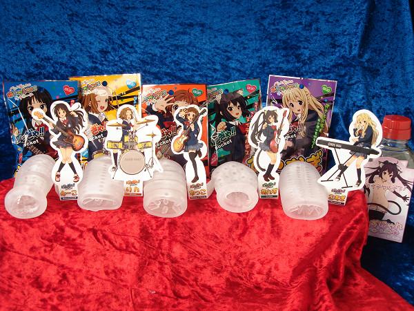 【販売終了・アダルトグッズ、大人のおもちゃアーカイブ】ばんぎゃ!! pocket セット (M0939〜M0943・L0541) 商品説明画像2