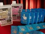 【販売終了・アダルトグッズ、大人のおもちゃアーカイブ】miniGOM セット(L1588(5),L1514,L1515)
