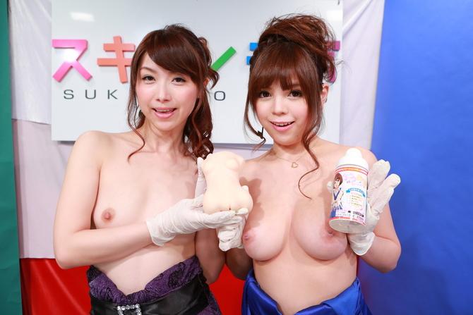 ずっ尻3Dひねり膣 セット【さいおなローション、マンゾクゼリー付!】(M3941,L2409,MZL0001)  商品説明画像4