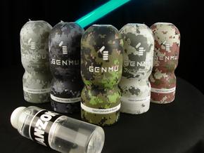 GENMU Weapon ゲンム ウェポン セット【オナカップ5種&マンゾクゼリー付!】(M4443,M4444,M4445,M4446,M4447,L0063) ■