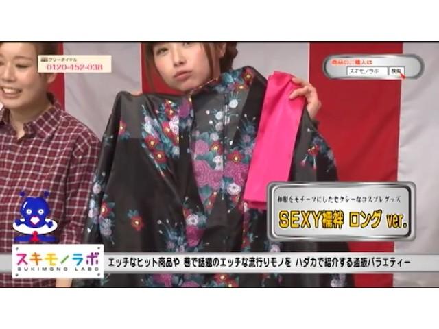 【会員限定500ポイント還元!】SEXY襦袢 ロング セット【マンゾクゼリー付!】