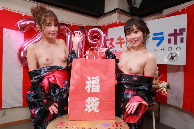 【2月28日まで!】開運!大人の福袋2019  姫君セット 商品説明画像1