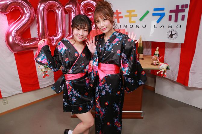【会員限定500ポイント還元!】新春SEXYコスチュームコレクション2019 商品説明画像1