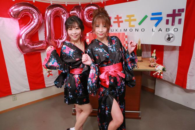 【会員限定500ポイント還元!】新春SEXYコスチュームコレクション2019 商品説明画像2
