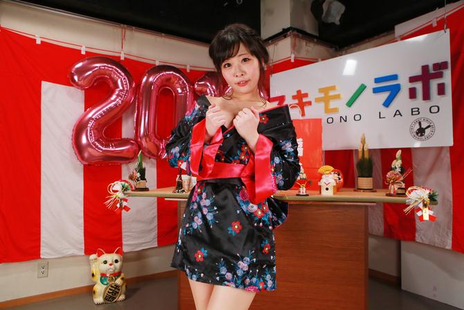 【会員限定500ポイント還元!】新春SEXYコスチュームコレクション2019 商品説明画像3