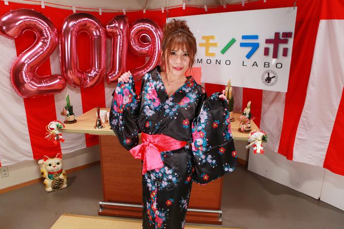 【会員限定500ポイント還元!】新春SEXYコスチュームコレクション2019 商品説明画像5