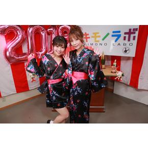 【会員限定500ポイント還元!】新春SEXYコスチュームコレクション2019