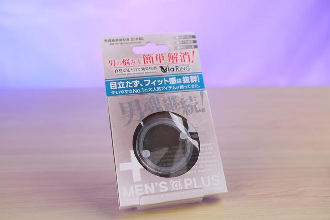 スキモノお悩み解消セット 商品説明画像2