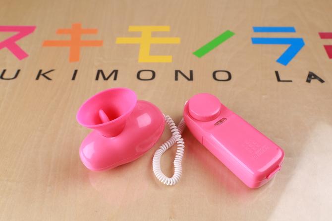 【会員限定400ポイント還元!】オルガトーン ピンク セット 商品説明画像2