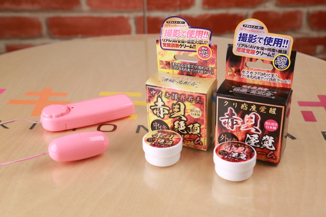 赤貝クリーム セット 商品説明画像1