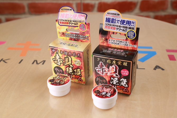 赤貝クリーム セット 商品説明画像2