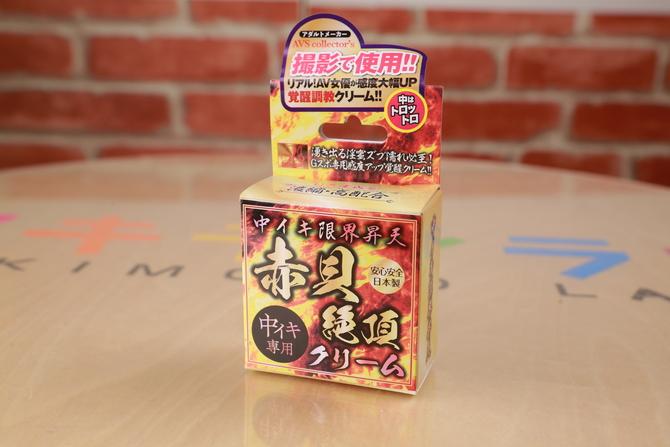 赤貝クリーム セット 商品説明画像4