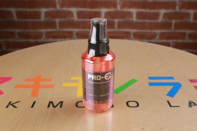 PRO-E(プロイー) Back バック専用クリーム(アナルクリーム)セット 商品説明画像3