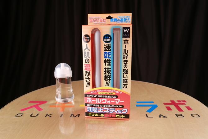 オナホール超便利セット(ホールウォーマー+珪藻土スティック) セット 商品説明画像1