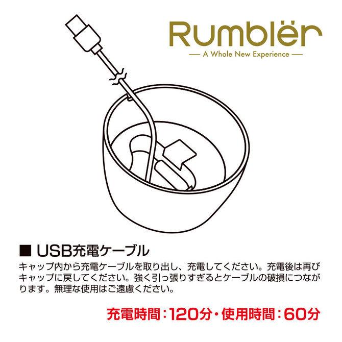 ランブラー Wセット 商品説明画像8