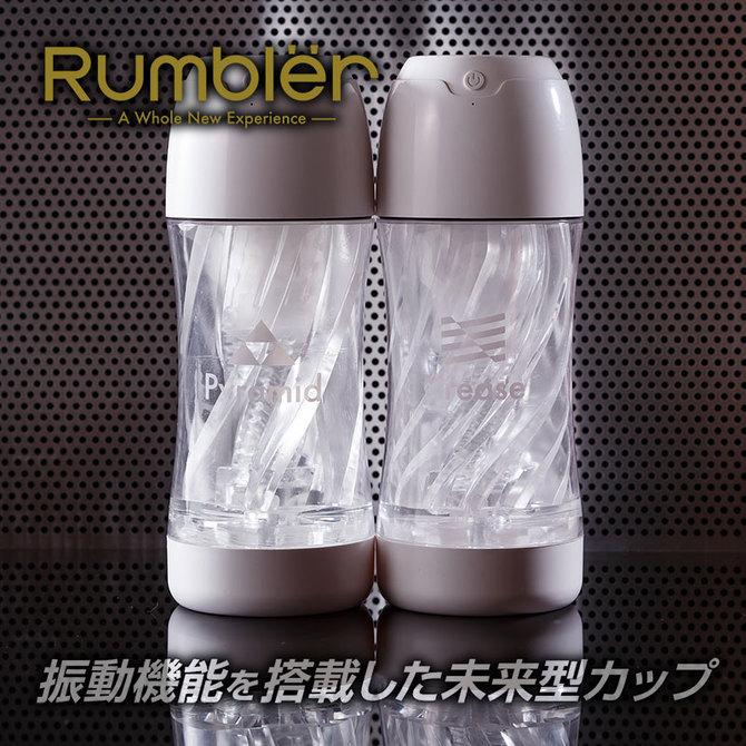ランブラー Wセット 商品説明画像11