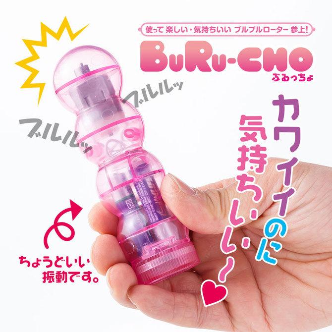 ぶるっちょ ピンク セット 商品説明画像9