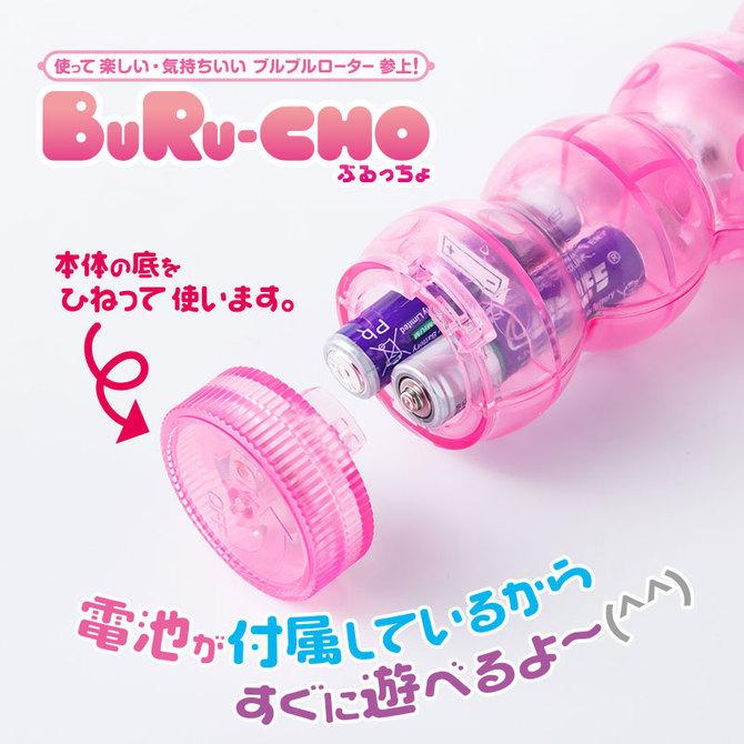 ぶるっちょ ピンク セット 商品説明画像10