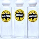 MAN-ZOKUマッサージゼリー(3本セット)