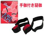 【販売終了・アダルトグッズ、大人のおもちゃアーカイブ】ERO TAPE ダンサー