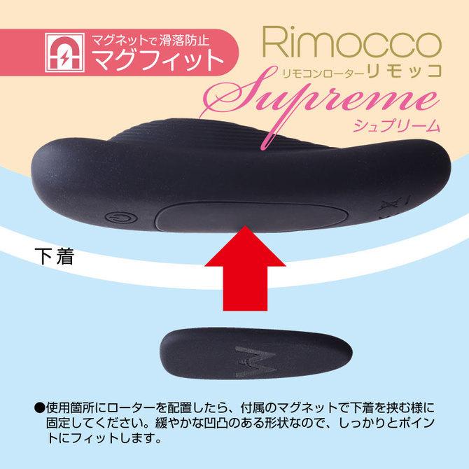 リモッコ シュプリーム ブラック セット 商品説明画像5