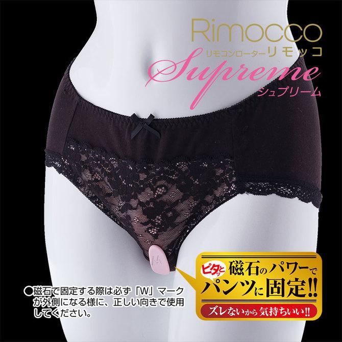 リモッコ シュプリーム ブラック セット 商品説明画像6