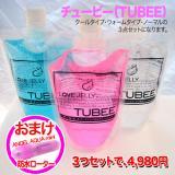 チュービー セット【クリア、ブルー,ピンク&ローター付!】(L0344,L0345,L0346,W0367)