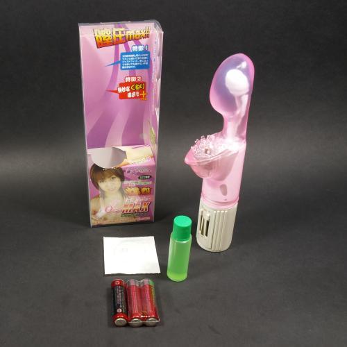 【業界最安値!】ハイパーオルガマックス ピンク 商品説明画像2
