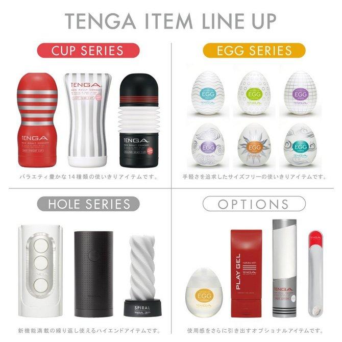TENGA FLIP HOLE WHITE(フリップホール ホワイト) THF-001 商品説明画像12