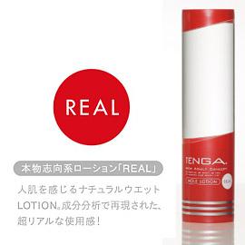 TENGA ホールローション リアル[HOLE LOTION REAL] 【潤い超リアル! 本物志向系ローション】 TLH-002
