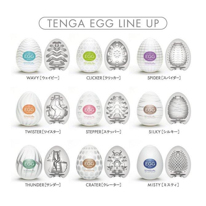 TENGA EGG CLICKER [クリッカー] EGG-002 商品説明画像4
