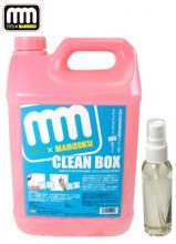 【在庫限定特価!】  CLEAN BOX (クリーンボックス)