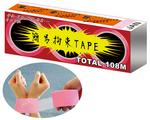 簡単拘束テープ 3本組 ▽