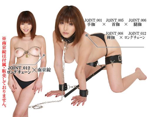 SMart[スマート]JOINT_012 ロングチェーン 商品説明画像2