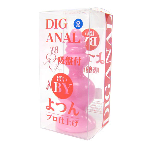 【在庫限定特価!】 【業界最安値!】ばいよつんNo.2(ピンク)  商品説明画像1