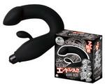 【販売終了・アダルトグッズ、大人のおもちゃアーカイブ】黒蛇
