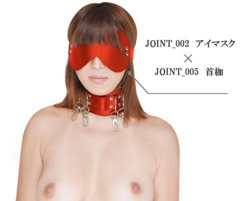 SMart スマート JOINT_002 アイマスク【赤】 商品説明画像2