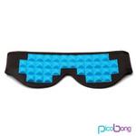 【販売終了・アダルトグッズ、大人のおもちゃアーカイブ】Pico Bong Blindfold Blue(ブラインドフォールド ブルー) ◇
